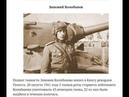 Танк Кв-1 Колобанова | Критика подвига Колобанова в ВОВ под лупой | Гордиться ли медалью Колобанова?