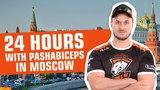 24 часа в Москве с Пашей Бицепсом