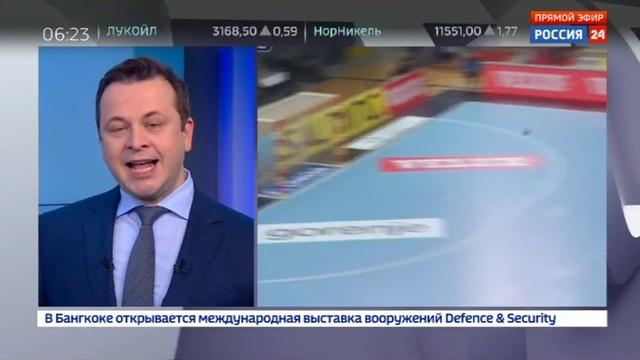 Новости на Россия 24 • Российские медведи гандболисты победили македонских маталлургов