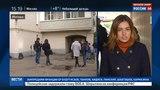 Новости на Россия 24 Виталий Мутко рассказал о бюджете РФС и об аресте Шпрыгина