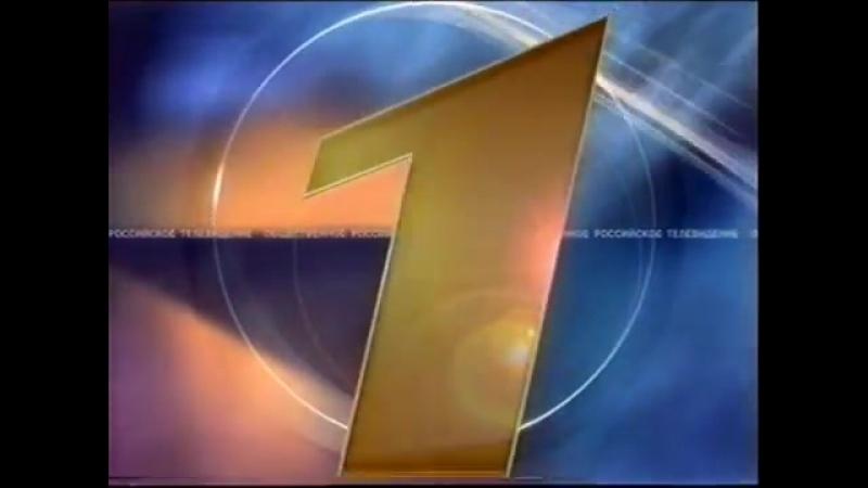 Начало эфира (ОРТ, 18.01.1997)