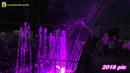 Вільнянський фонтан хроніка створення 4K 3840 x 2160