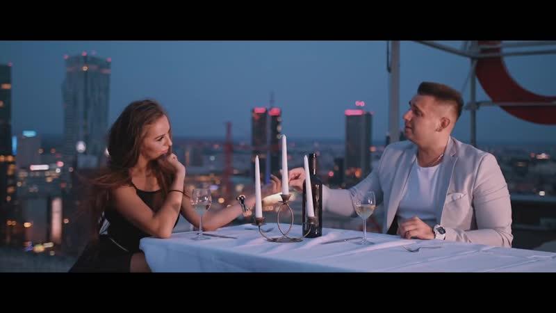 EXTAZY - Kochana Moja (Official Video)