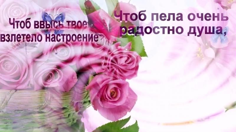 С Днем Рождения Настя Музыкальная Видео Открытка Для Анастасии mp4