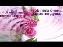 С Днем Рождения Настя! Музыкальная Видео Открытка Для Анастасии.mp4