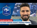 Equipe de France : Olivier Giroud se confie avant France-Pérou I FFF 2018