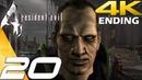 Resident Evil 4 Ultimate HD Edition Walkthrough Part 20 Final Boss Saddler Ending 4K 60FPS