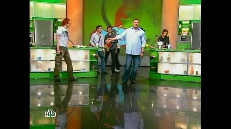 Кулинарный поединок (НТВ,21.06.2008)