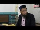 Исламда бөтен әйел мен сөйлесу және оған қарау. 🎙 Ұстаз Исрафил Бегей хафизаһуЛлаһ