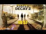 [18+] Шон играет в State of Decay 2 - стрим 2 (Xbox One X, 2018)