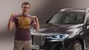 BMW X7 СУПЕРЭКСКЛЮЗИВ Первый обзор огромного кроссовера БМВ ИКС СЕМЬ
