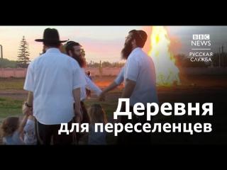 Куда перезжают евреи с востока Украины