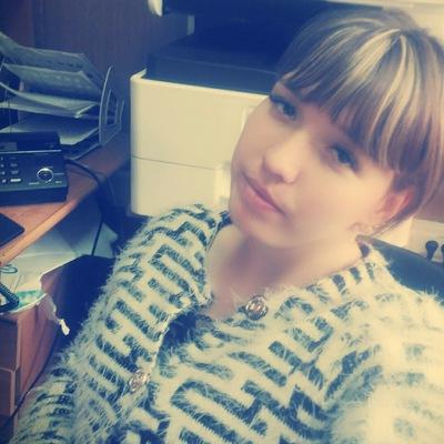 Кристина Крикунова
