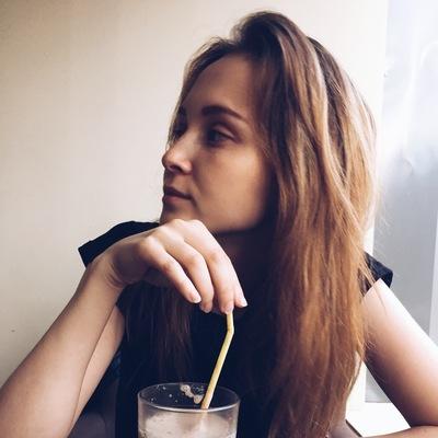 Сандра Сигбатулина