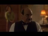«Пуаро: Вечеринка в Хэллоуин» (2001) - детектив, реж. Чарльз Палмер