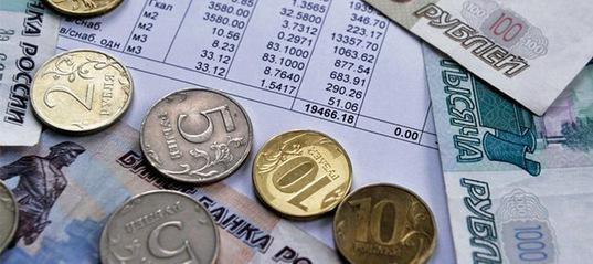 Коммунальные платежи без посредников