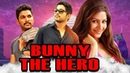 "Stylish Star Allu Arjun's 2019 Birthday Week Special Superhit Blockbuster Movie""Bunny The Hero"""