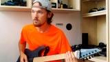 Fredguitarist -