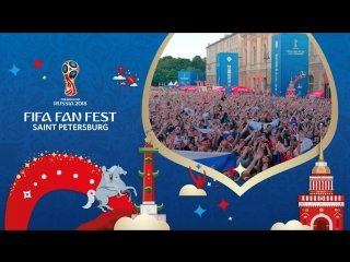 FIFA Fan Fest SPb: космический «русский дождик»