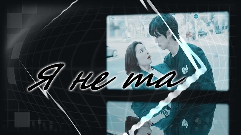 Видео к дораме :Красавчик и Чжон Ым/The video for drama Handsome Guy and Jung Eum |
