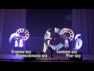 NEON SHOW-Театр огня и света (Санкт-Петербург)