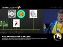 Топ 5 мифов о ВИЧ Максим Казарновский Ученые против мифов 7 3
