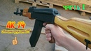 Крафт АК-74 : ствольная коробка и магазин. DIY