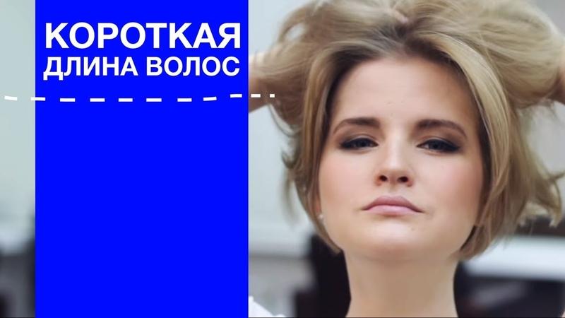 Боб каре | Стилист-эксперст Роман Габриелян
