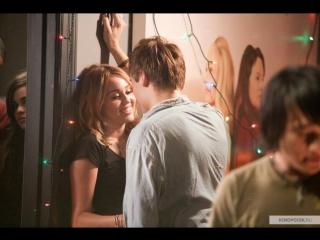Лето. Одноклассники. Любовь — Русский трейлер (2011)