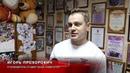 NAVIGATOR успешно выступил в телепроекте «Кубок дружбы-2019»