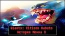 Giants Citizen Kabuto Прохождение История Мекка 3