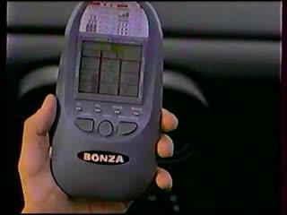 (staroetv.su) Реклама (ТВ Центр, 1997)