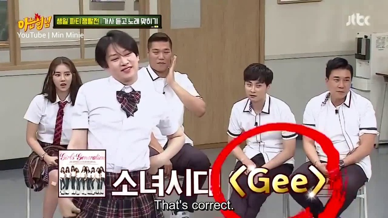 Knowing Bros 140 - Kim Dam Bae dancing to Gee by SNSD