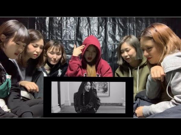 리얼 청하댄서 DANCER 와 스텝언니들과 함께하는 청하 CHUNGHA ' 벌써 열두시 ' 뮤비 MV 리액션 REACTION ⏱🥀