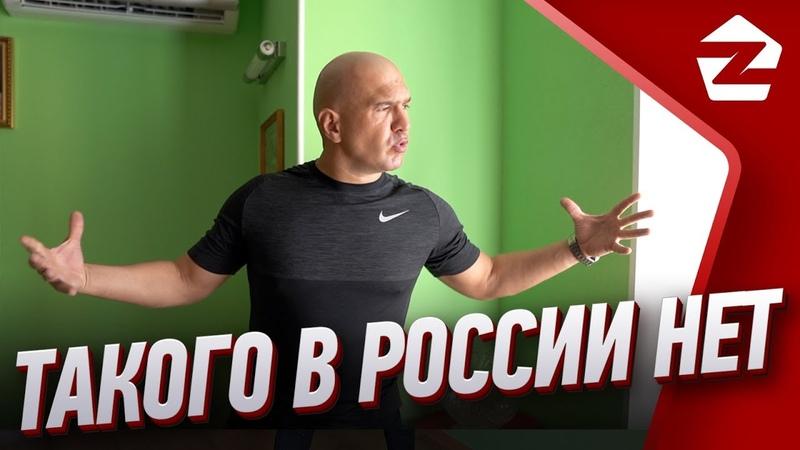 Суперсервис Алексея Земскова. Дизайн и ремонт квартиры 67м2