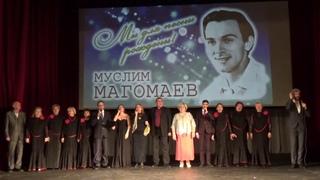 2018. Финальный выход участников концерта посв. Муслиму Магамаеву