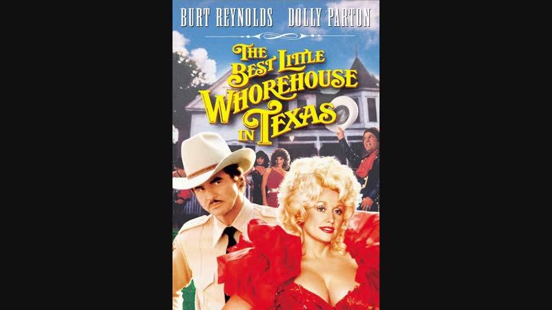 Самый приятный бордель в Техасе(Курятник) / The Best Little Whorehouse in Texas (1982) MVO НТВ.HDRip 1080