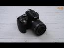 Nikon D5300 Kit 18-55mm AF-P II