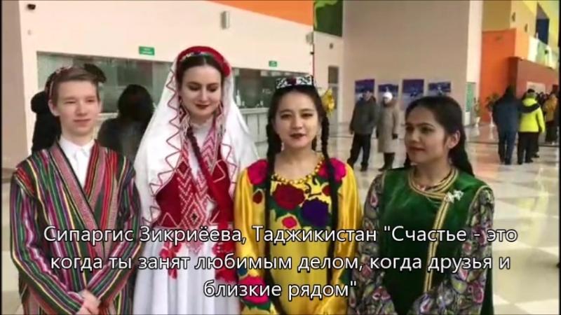 Науруз и КФУ