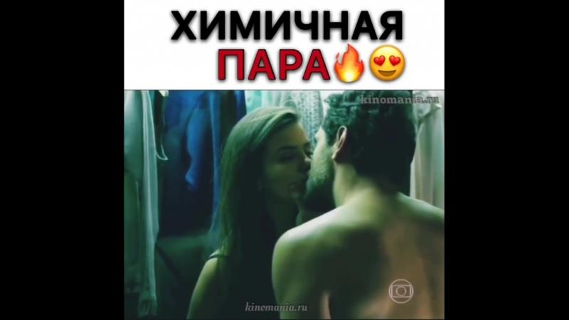 Kinomania.ruInstaUtility_1cb2f.mp4