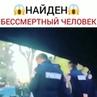 """Топ видео здесь! Подпишись! on Instagram """"Подпишись на @funn_russia, будь на позитиве! По поводу рекламы писать в директ! 🔥"""""""