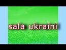 XxxPIDORZSELA - JESZCZE UKRAINA NIE ZGINęłA