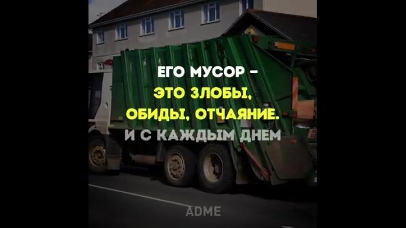 Люди мусоровозы