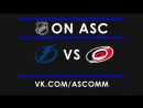 NHL | Lightning VS Hurricanes