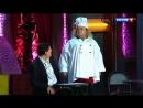 В ресторане — Петросян шоу
