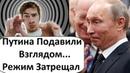 ПУТИН ОПЯТЬ ОБМАНУЛ! РОССИЯ УВЕЛИЧИЛА ВЛОЖЕНИЯ В США