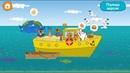 Три Кота Морское Путешествие Поиски Сокровищ Игра Для Детей