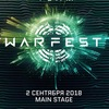WARFEST •  2 сентября,  MainStage (МСК)