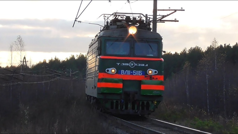 Подмигнул ВЛ11 511 Б 512 с грузовым поездом и приветливой бригадой