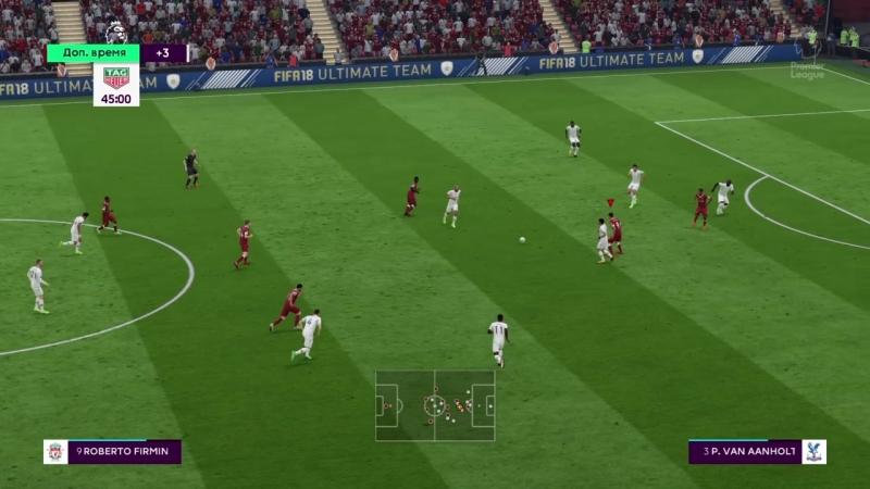 Liverpool - Cristal Palas (2.17/18 Premier League )